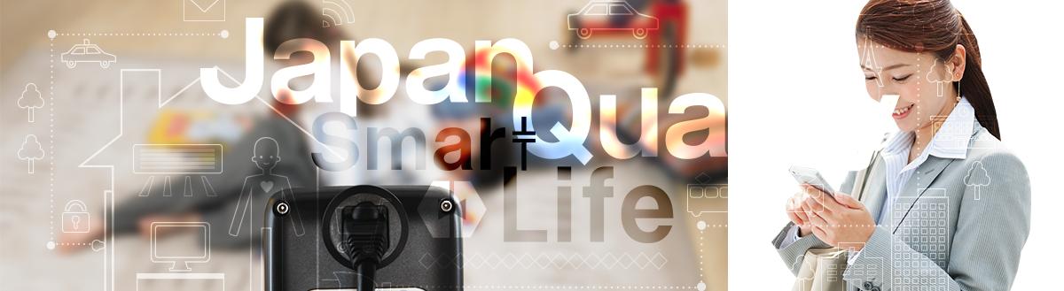 Japan Quality Smart Life-2